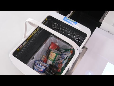 Automated robotic checkout system