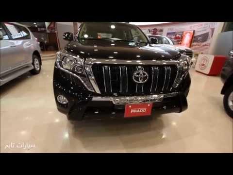 تويوتا برادو 2015 | Toyota Prado 2015