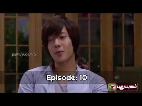 Playful Kiss (Tamil) Episode 10