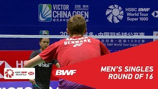Download Video R16 | MS | Viktor AXELSEN (DEN) [1] vs Anthony Sinisuka GINTING (INA) | BWF2018 MP3 3GP MP4