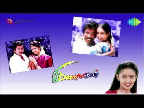 Video Ilayavan | Tamil Movie Audio Jukebox download in MP3, 3GP, MP4, WEBM, AVI, FLV January 2017