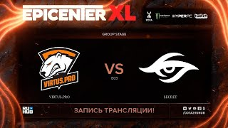 Virtus.pro vs Secret, EPICENTER XL, game 2 [Maelstorm, Jam]
