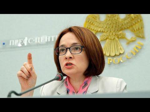 Ρωσία: μείωση επιτοκίων και πληθωρισμού – economy