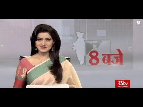 Hindi News Bulletin   हिंदी समाचार बुलेटिन – June 19, 2018 (8 pm)