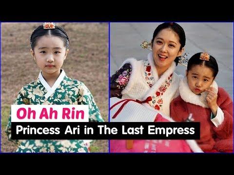"""Oh Ah Rin - Princess Ari in Korean Drama """"The Last Empress"""""""