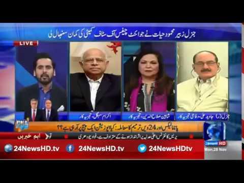 Mujahid Live | 28 Nov 2016 | 24 News HD