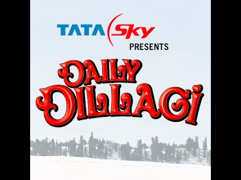 Video Film – Daily Dillagi Full Film Joined Dangal Actress First Break download in MP3, 3GP, MP4, WEBM, AVI, FLV January 2017