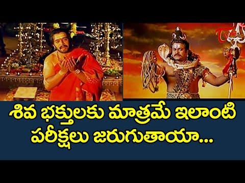 Sri Manjunatha Movie Climax Scene | Megastar Chiranjeevi | Arjun | Soundarya | BhaktiOne