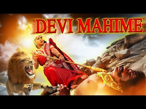 Video Devi Mahime Latest Dubbed Movie 2018 | Latest Tollywood Mythological Movies in Hindi download in MP3, 3GP, MP4, WEBM, AVI, FLV January 2017