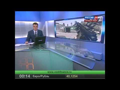 Компьютерные игры убивают [Games Kill] (видео)