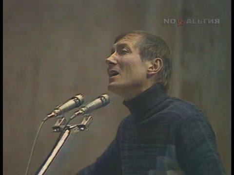 , title : 'Евгений Евтушенко. Идут белые снеги...'