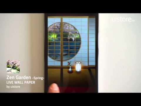 Video of Zen Garden -Spring- LWallpaper