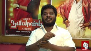 Nazriya's Publicity Stunt - Director Sargunam Interview to Vikatan