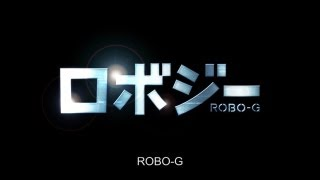 Nonton ROBO-G (2012) - Official International Trailer Film Subtitle Indonesia Streaming Movie Download