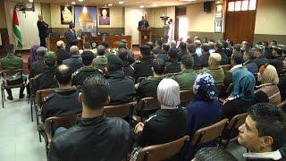اللجنة العليا للعلاقات العامة في المؤسسة الامنية تنظم ندوة بعنوان الوضع الداخلي الفلسطيني