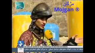 ...دختران محجب اسلامی آماده برای جنگ