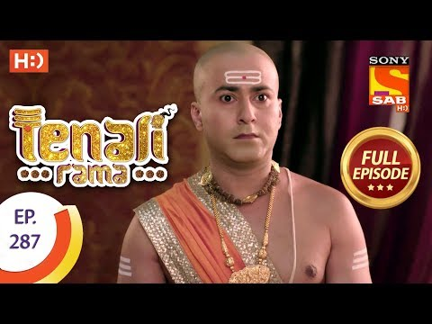 Tenali Rama - Ep 287 - Full Episode - 13th August, 2018