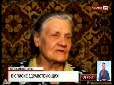 Усть-Каменогорскую пенсионерку Марию Балаганскую сегодня официально признали живой