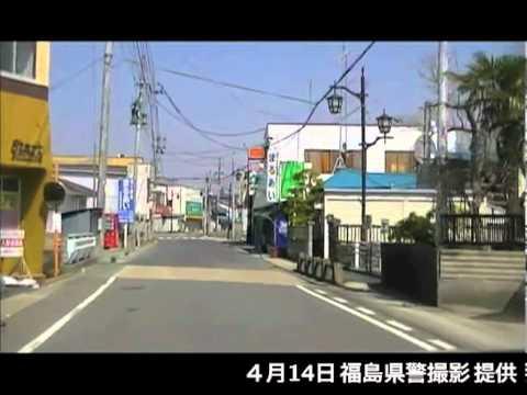 県警による浪江町請戸地区での捜索(4月14日)[16]
