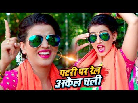bhojpuri song video hd 2019 dj download