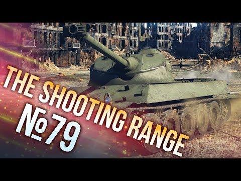 War Thunder: The Shooting Range   Episode 79