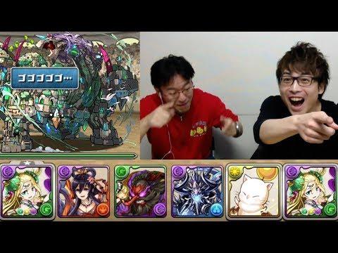 チャレ9 ガイアドラゴン(4秒固定)に闇メイメイでむらいソロ挑戦!【パ …