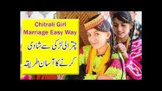 Download Video Chitrali Girl  Marriage Easy Way - Travel And Tours - Documentary In Urdu Hindi - Information TV MP3 3GP MP4