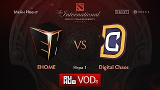 EHOME vs DC, game 1