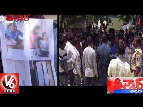 Travel Agency Cheats Abroad Job Aspirants In Hyderabad   Teenmaar News