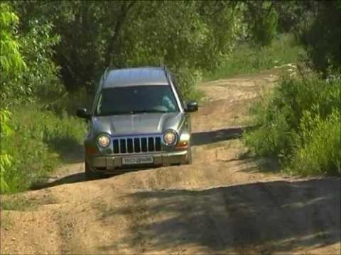 Jeep cherokee 2002 год фото