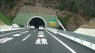 HD祝開通新名神高槻JCT-神戸JCT間を走ってみた