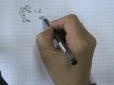 Vídeos Educativos.,Vídeos:Raíz cuadrada 1