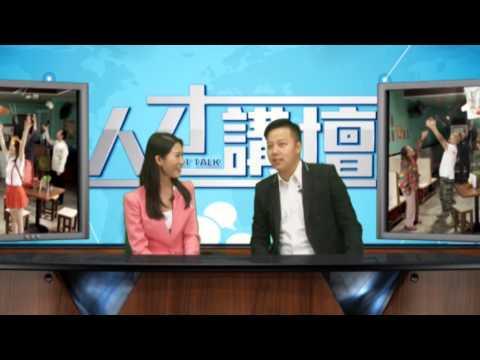 第五十一集 鍾楚霖追夢歷程  20150704