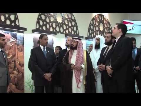 بوينوس أيرس.. افتتاح معرض دائم للثقافة العربية والإسلامية