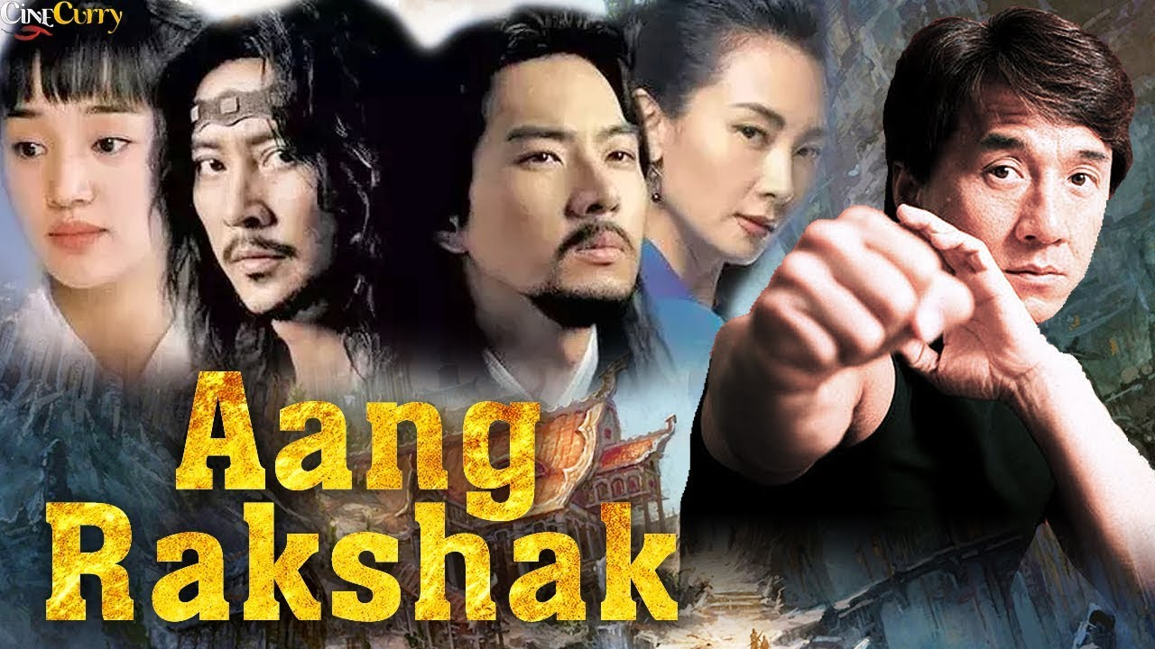 Aang Rakshak  Full Movie  Chinese Dubbed In Hindi  Chen Tung -Hus Jacky Chan   James Tien   Weag Pin