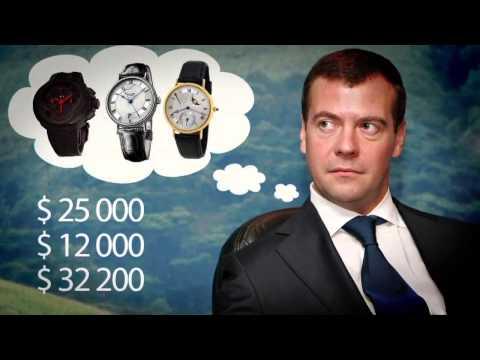 Часы Медведева: новый скандал с Брегетом