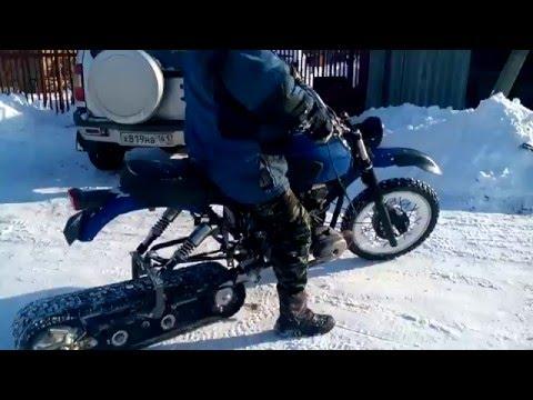 Зимний мотоцикл своими руками 98