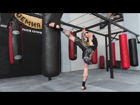 Как научиться бить хай-кик / Удар ногой в голову - DomaVideo.Ru