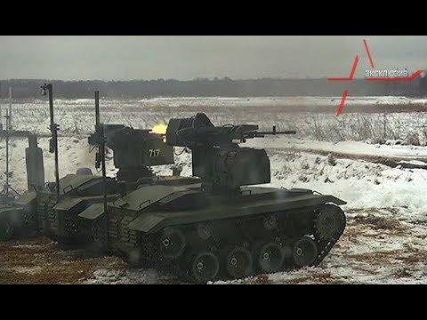 Видео испытаний боевого робота «Нерехта»