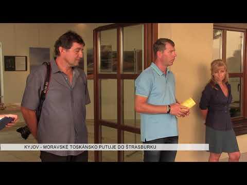 TVS: Deník TVS 22. 8. 2017
