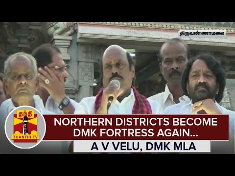 Northern-Districts-become-DMK-Fortress-again--A-V-Velu-Tiruvannamalai-MLA--Thanthi-TV