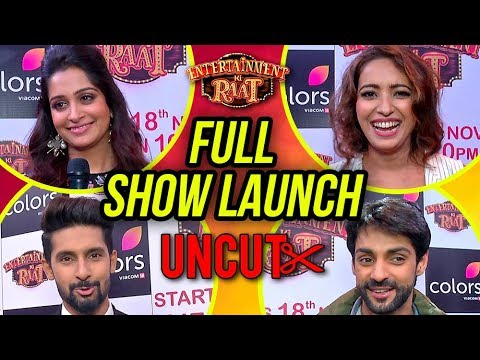 Entertainment Ki Raat Full Show Launch UNCUT | Kar