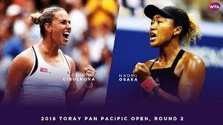 Naomi Osaka vs. Dominika Cibulkova | 2018 Toray Pan Pacific Open Round 2 | 大坂なおみ