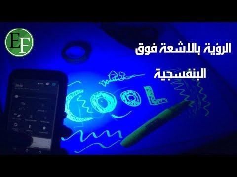 العرب اليوم - شاهد: 5 حيل غير عادية ستغير استخدامك لهاتفك الذكي بالكامل