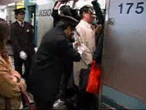 El metro de Japón