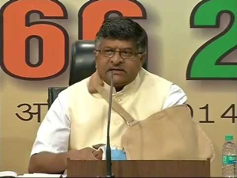 Rahul Gandhi should apologise for insulting the most popular mandate of the nation: Shri RS Prasad