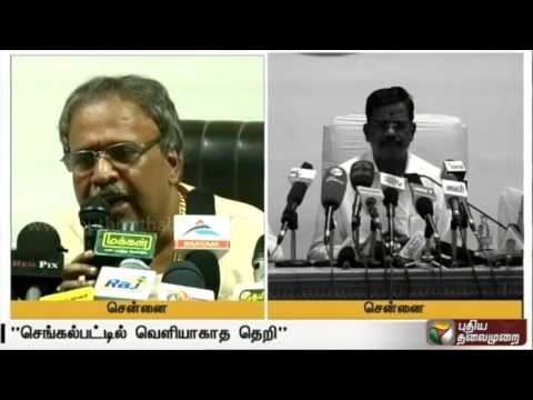 Theri-release-Producer-S-Thanu-vs-TN-Theatre-Owners-Association