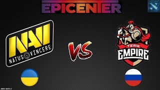 ОНИ УДИВИЛИ! | Na`Vi vs Empire (BO1) EPICENTER Major