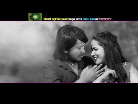 (New Nepali lok dohori song 2018 | Aatma hatya ... 10 minutes.)