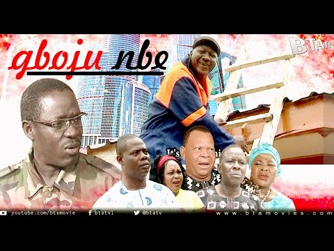 GBOJU NBE - LATEST YORUBA NOLLYWOOD MOVIE FEAT. BABATUNDE OMIDINA, TAIWO HASSAN, JIDE KOSOKO